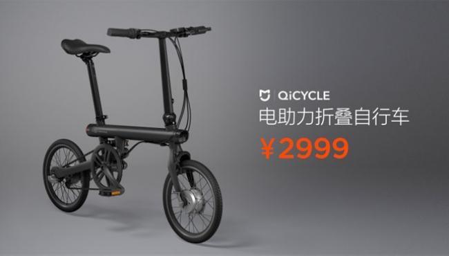 Xiaomi ra mắt xe đạp thông minh có thể xếp gọn