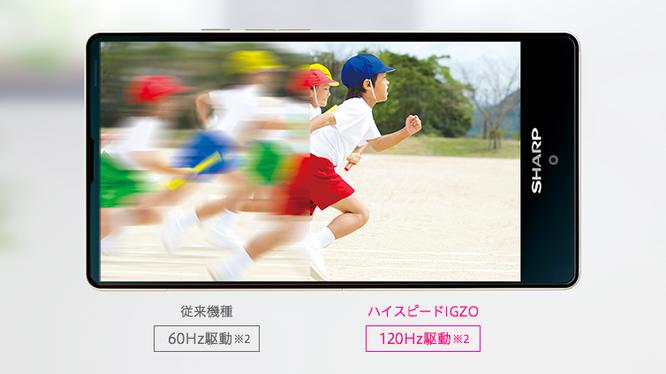 Thêm smartphone viền màn hình siêu mỏng từ Sharp