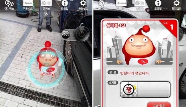 Pokémon GO sao chép game 'thất sủng' ở Hàn Quốc?