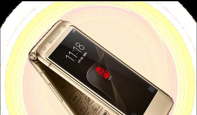 Samsung ra mắt điện thoại nắp gập 2 màn giá đắt gấp 3 lần iPhone 7