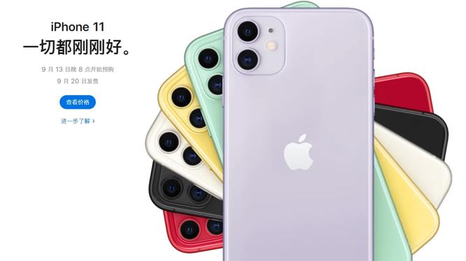 Trang web của Apple tại Trung Quốc cho biết khách hàng Trung Quốc có thể bắt đầu đặt hàng trước iPhone 11 vào thứ Sáu ngày 13/9 này. Ảnh: Nikkei Asian Review