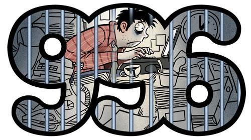 Văn hóa làm việc 996. Nguồn ảnh: China Daily