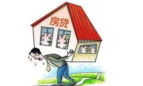Mua nhà đang là gánh nặng với nhiều thế hệ ở Trung Quốc. Ảnh: Zhihu