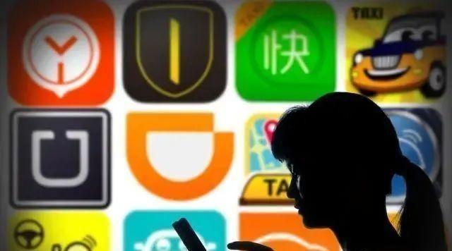 """Dùng iPhone gọi xe công nghệ có thể bị """"chặt chém"""" từ nền tảng. Ảnh: NetEase"""