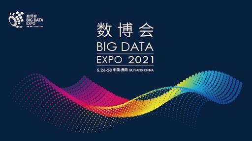 Triển lãm Big Data Quốc tế đầu tiên thế giới diễn ra ở tỉnh Quý Châu hôm 26/5. Ảnh: c114.com