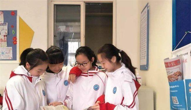 Trung Quốc thực hiện đại cải cách nhằm nâng cao chất lượng giáo dục - đào tạo. Ảnh: Tencent