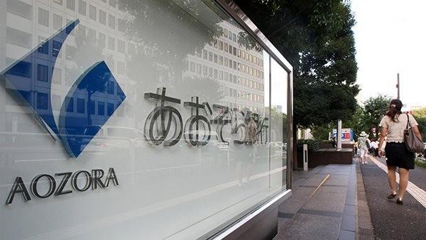 Aozora - đối tác nước ngoài được OCB chào bán cổ phiếu để tăng vốn điều lệ. Nguồn: ft.com