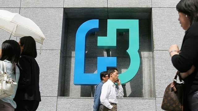 Fubon FTSE Vietnam ETF vẫn bị rút ròng 1.725 tỉ đồng từ đầu tháng 8