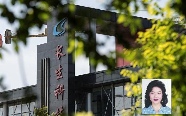 """Công ty sinh học Trường Sinh, Cát Lâm - nơi xảy ra """"Sự kiện Vaccine"""" và bà chủ Cao Tuấn Phương"""