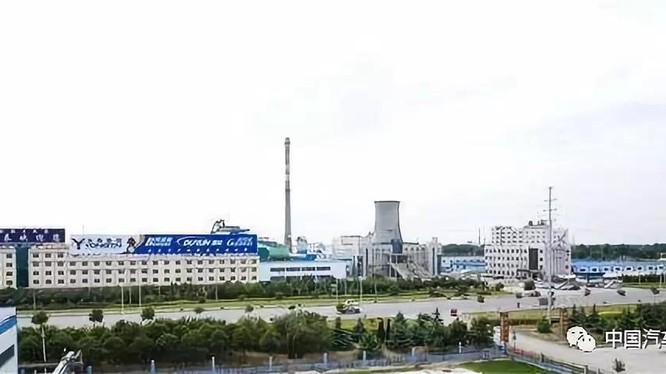 Nhà máy sản xuất lốp của Tập đoàn Vĩnh Thái vừa làm thủ tục phá sản