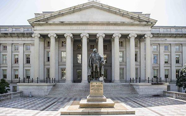 Trụ sở Bộ Tài chính Mỹ - nơi diễn ra cuộc đàm phán