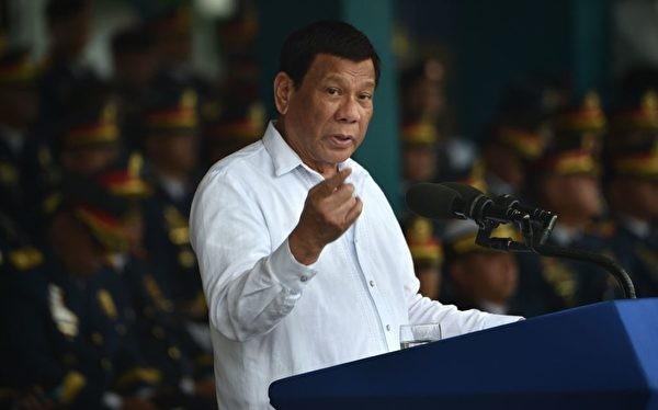 Ông Duterte phát biểu phê phán các hành động của Trung Quốc trên Biển Đông tại diễn đàn thương mại hôm 14/8