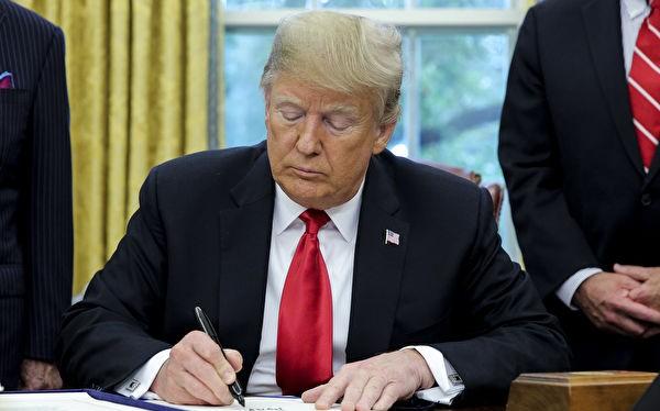Ngày 5.10 Tổng thống Donald Trump đã ký Luật BUILD tăng cường đầu tư ra nước ngoài, đi ngược lại những cam kết khi tranh cử