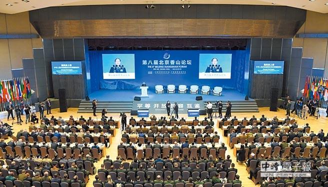 Trung Quốc có ý định dùng Diễn đàn Hương Sơn Bắc Kinh đối trọng với Đối thoại Shangri-la ở Singapore