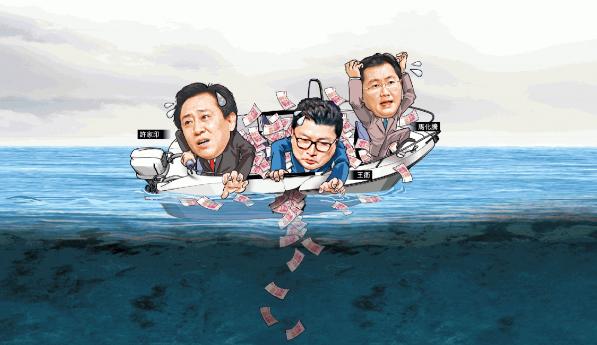 Chiến tranh thương mại, giá cổ phiếu giảm, Nhân dân tệ mất giá khiến tài sản của nhiều tỷ phú Trung Quốc bay hơi hàng chục tỷ.