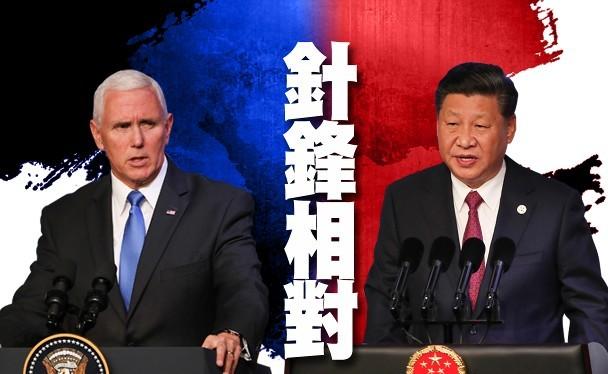 Hai nhà lãnh đạo Mỹ và Trung Quốc đã đưa ra lập trường đối địch gay gắt tại Hội nghị thượng đỉnh doanh nghiệp APEC