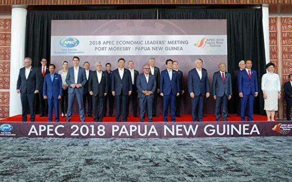 Hội nghị cấp cao APEC lần thứ 26 tại Papua New Guinea kết thúc mà lần đầu tiên trong lịch sử không ra được Tuyên bố chung do mâu thuẫn giữa Mỹ và Trung Quốc