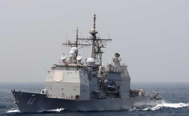 Tàu tuần dương USS Chancellorsville của hải quân Mỹ.