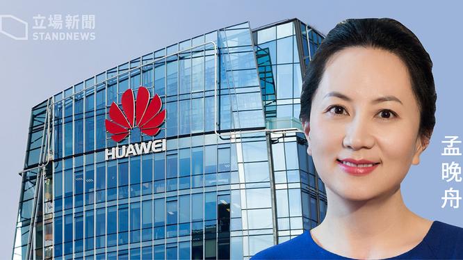 Việc Trung Quốc tìm cách giải cứu bà Mạnh Vãn Chu đã bộc lộ nhiều vấn đề trong quan hệ giữa chính quyền với Huawei và bất cập về ngoại giao.