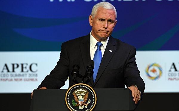 """Ngày 17.11.2018, tại Hội nghị cấp cao APEC, Phó Tổng thống Mỹ Mike Pence kêu gọi các nước cảnh giác với sáng kiến """"vành đai - con đường"""" của Trung Quốc"""