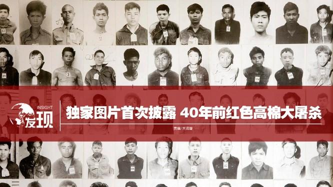 Những nạn nhân của chế độ diệt chủng Khmer Đỏ bị tàn sát tại Tuolsleng.
