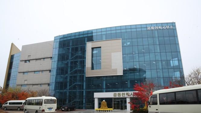 Văn phòng Liên lạc Hàn Quốc - Triều Tiên tại Kaesong - nơi Triều Tiên vừa triệt thoái toàn bộ nhân viên hôm 22.3 .