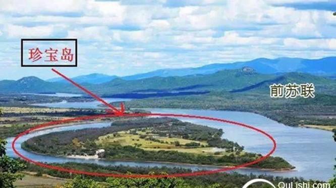 Đảo Trân Bảo (hay Damanski) nơi xảy ra cuộc xung đột đẫm máu cách đây tròn nửa thế kỷ giữa quân đội hai nước Xô - Trung (phía trên, bên kia sông là lãnh thổ Liên Xô)