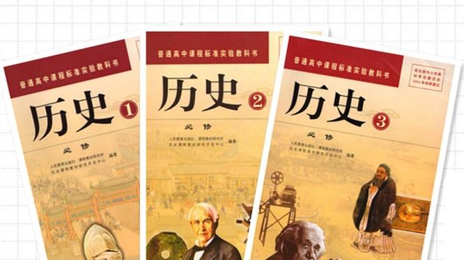 Bộ sách giáo khoa lịch sử trung học bản mới sẽ được sử dụng ở một số tỉnh thành từ tháng 9/2019 có những nội dung xuyên tạc về chủ quyền của Trung Quốc đối với các quần đảo trên Biển Đông