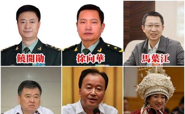 2 tướng quân đội và 4 quan chức vừa bị thông báo buộc phải từ chức đại biểu quốc hội Trung Quốc.