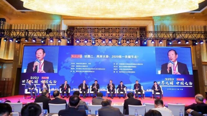 Cuộc hội thảo giữa học giả hai bên bờ eo biển Đài Loan xung quanh vấn đề thống nhất Trung Quốc. Ảnh: Đa Chiều.
