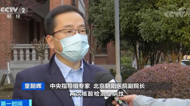 Ông Đồng Triều Huy, Phó Giám đốc Bệnh viện Triều Dương, Chuyên gia Tổ chỉ đạo chống dịch của Chính phủ Trung Quốc (Ảnh: CCTV)
