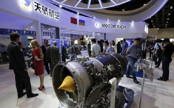 Dưới sức ép của Mỹ, Ukraine đã quyết định cấm các công ty Trung Quốc mua hãng sản xuất máy bay Motor Sich. (Ảnh: Sohu)