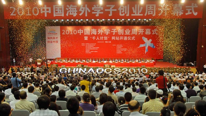 """""""Kế hoạch ngàn người"""" từng được Trung Quốc công khai tuyên truyền rầm rộ, nay đột ngột biến mất khiến dư luận chú ý (Ảnh: Tân Hoa xã)."""