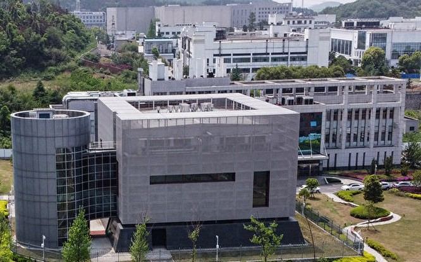 Viện nghiên cứu virus Vũ Hán - nơi đang trở thành tâm điểm quan tâm, điều tra của nhiều người (Ảnh: AFP).
