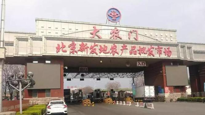 Chợ bán buôn nông sản Tân Phát Địa bị đóng cửa từ ngày 13/6 vì phát hiện nhân viên và thiết bị trong chợ có virus corona mới (Ảnh: RTHK).