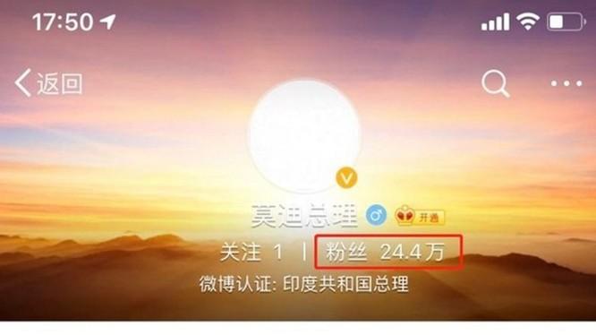 Chiều 1/7, trang Weibo @Thủ tướng Modi đã bị xóa hết các hình ảnh, bài viết và bình luận (Ảnh: Đông Phương).