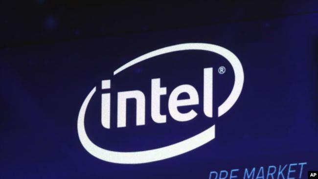 Hãng sản xuất chip hàng đầu Mỹ Intel đã quyết định tạm ngừng cung câp chip cho Inspur Group của Trung Quốc (Ảnh: AP).