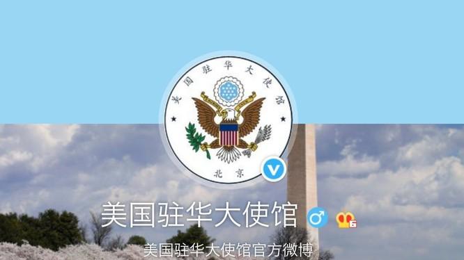 Đại sứ quán Mỹ tại Trung Quốc nói việc thay đổi lolo là nằm trong kế hoạch xây dựng thương hiệu các cơ quan ngoại giao của Mỹ trên khắp thế giới (Ảnh: Sing Tao).