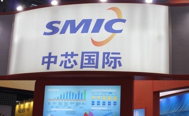 Bộ Thương mại Mỹ đã chính thức ban hành lệnh quản chế xuất khẩu đối với Công ty Bán dẫn Quốc tế Trung Quốc SMIC và các công ty con, công ty liên doanh (Ảnh: Đông Phương).