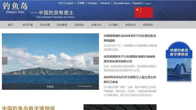 """Trang """"Bảo tàng kỹ thuật số quần đảo Điếu Ngư"""" của Trung Quốc trên mạng (Ảnh: Đa Chiều)."""