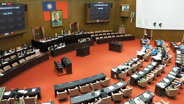 Viện lập pháp Đài Loan đã thông qua hai dự luật quan trọng về nối lại quan hệ với Mỹ và yêu cầu Mỹ giúp bảo vệ Đài Loan khiến Trung Quốc tức giận (Ảnh: China Times).