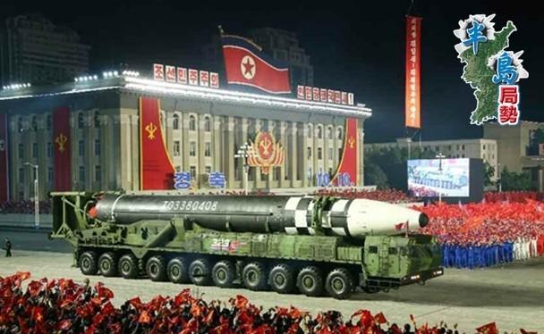 Tên lửa liên lục địa kiểu mới lần đầu tiên được Triều Tiên trình làng tại cuộc dĩeu binh (Ảnh: Dongfang).