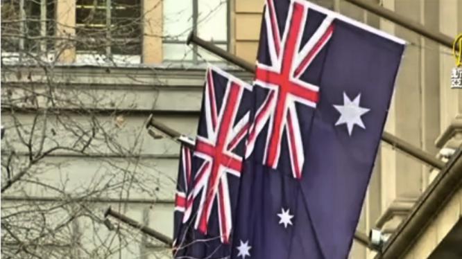 The Australian công bố tư liệu được cho là nội bộ Trung Quốc tiết lộ về các đảng viên làm việc trong các cơ quan ngoại giao , công ty nước ngoài...là mối đe dọa tiềm tàng về an ninh (Ảnh: The Australian).