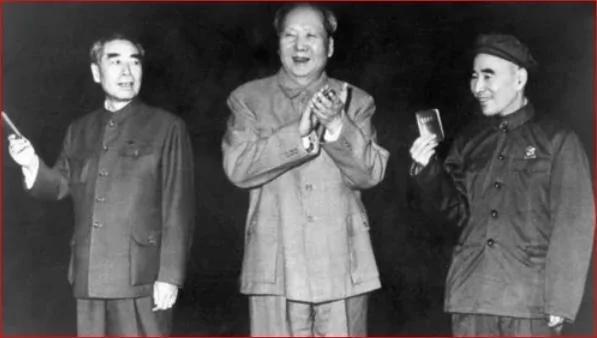 Ba nhà lãnh đạo Mao Trạch Đông, Lâm Bưu và Chu Ân Lai trong Cách mạng Văn hóa (Ảnh: Kanlishi).