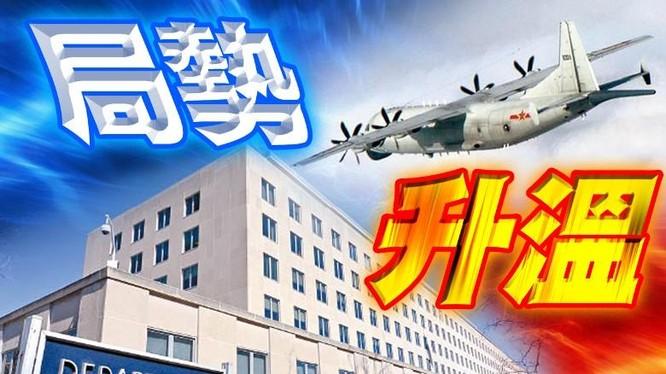 Tình hình eo biển Đài Loan nóng lên, PLA cho nhiều máy bay áp sát, Bộ Ngoại giao Mỹ tuyên bố phản đối (Ảnh: Dongfang).