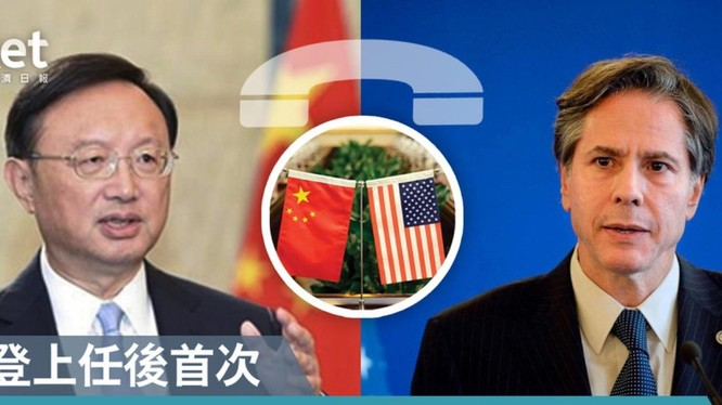 Cuộc điện đàm Dương Khiết Trì - Antony Blinken bộc lộ sự bất đồng nghiêm trọng giữa Trung Quốc và Mỹ trong nhiều vấn đề (Ảnh: HKET).