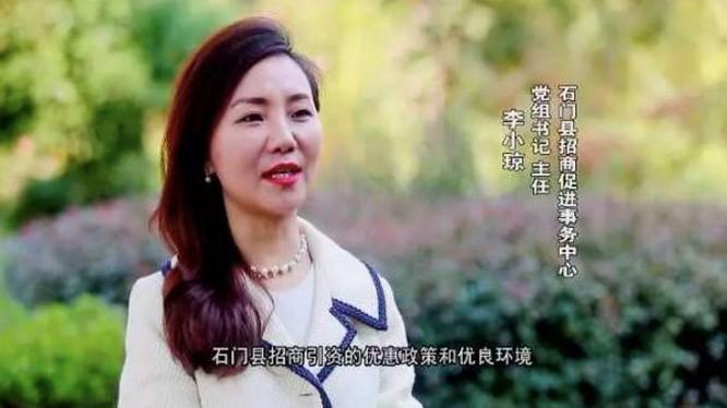 Lý Tiểu Quỳnh, nữ quan tham 8X bị ngã ngựa vì nhận hối lộ và thăng quan trên giường (Ảnh: Đông Phương).