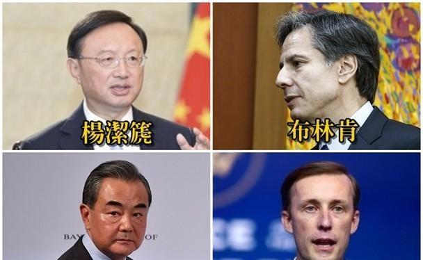 Bốn quan chức cấp cao Mỹ và Trung Quốc sẽ gặp nhau ngày 18/3 tại Alaska. Từ trên xuống dướ, trái qua phải: Dương Khiết Trì, Vương Nghị , Antony Blinken , Jake Sullivan (Ảnh: Đông Phương).