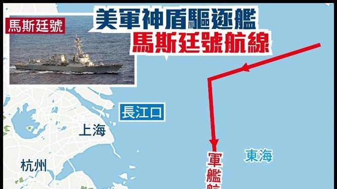 Chiếc khu trục hạm Mustin vào rất gần cửa sông Dương Tử đối diện Thượng Hải (Ảnh: Đông Phương).