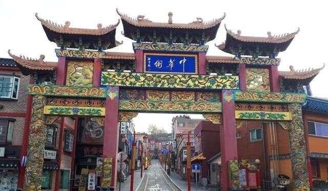 Dự án xây dựng khu China Town ở tỉnh Gangwon đang bị dân chúng phản đối mạnh mẽ (Ảnh: nanmuxuan).